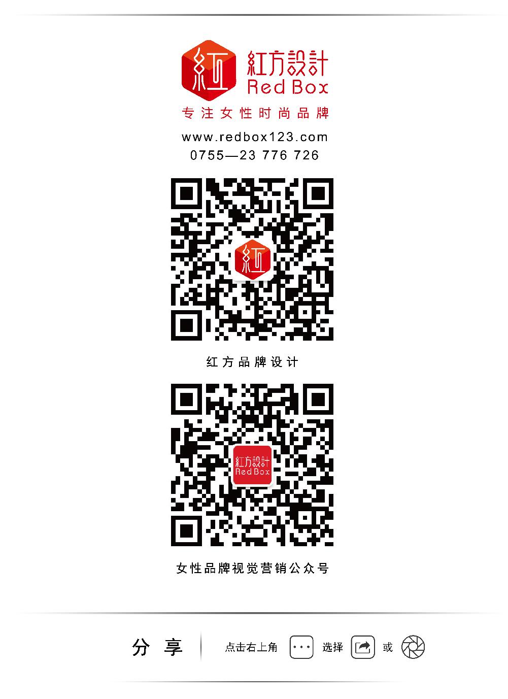 红方logoOK-10.jpg